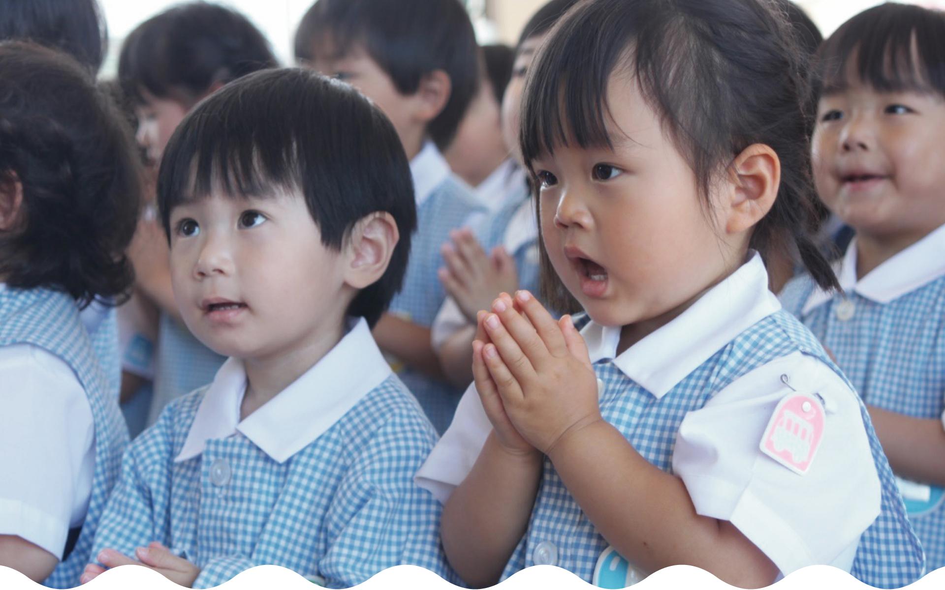 宗教法人カトリック福岡司教区 高宮カトリック幼稚園